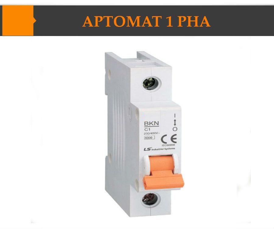 Aptomat 1 pha
