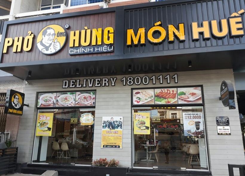 mon-hue-1